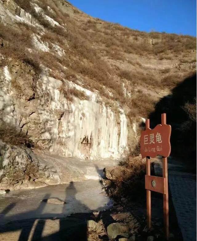 【冰瀑】延庆云瀑沟,赏冰瀑一日休闲摄影