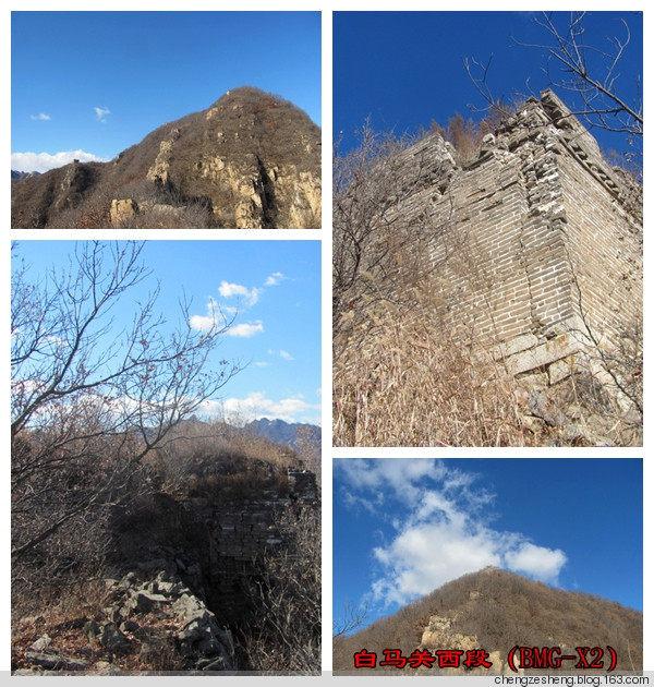 长城[60]白马关-肖家-孟僧峪沟门段穿越探索(1)