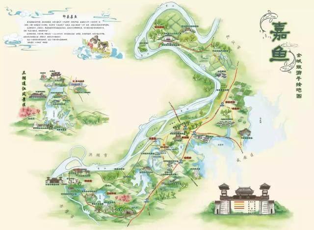 嘉鱼官桥镇地图